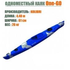 Каяк Kolibri One-GO (Выбор цвета)