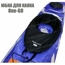 Фартук (юбка) для каяка (байдарки) Kolibri One-GO