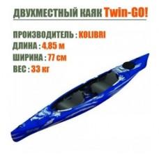 Каяк Kolibri Twin-GO (Выбор цвета)