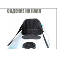 Сидение для каяка Kolibri модели OnWave-300